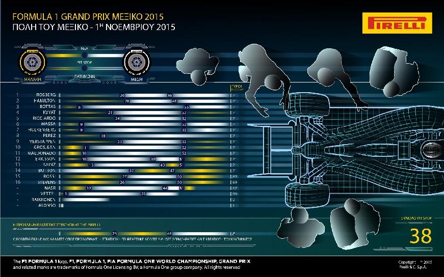 17-Mexico-Race1-Open
