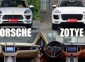 κινέζικες αντιγραφές αυτοκινήτων