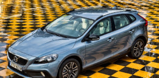 Volvo V40 Cross Country Τ3 1.5 Auto με πόσο;