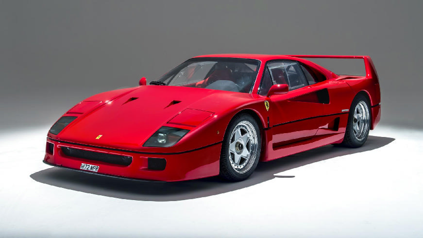 1989 ferrari f40-main