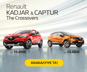 Renault KADJAR & CAPTUR