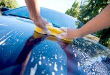 πλύσιμο του αυτοκινήτου