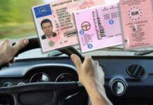 παράταση άδειας οδήγησης