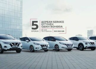 πακέτο Nissan 5+5+5