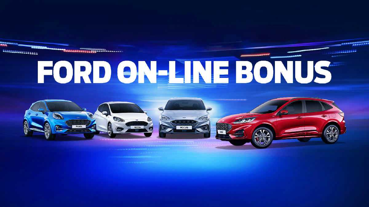 FORD ON-LINE BONUS
