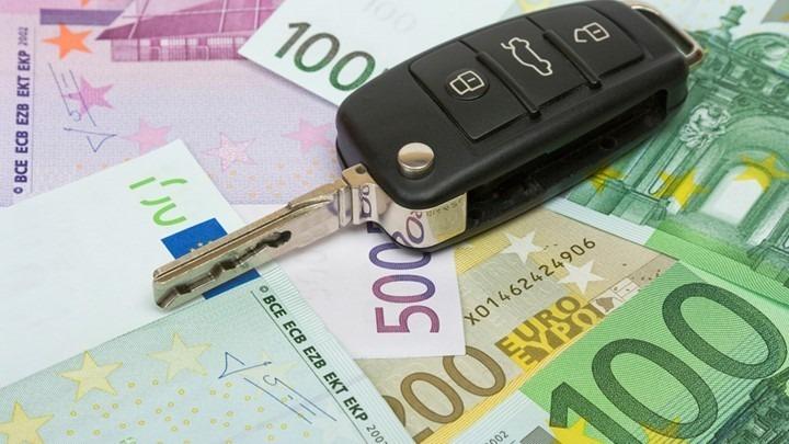 Μεταβίβαση Αυτοκινήτου - Το κόστος