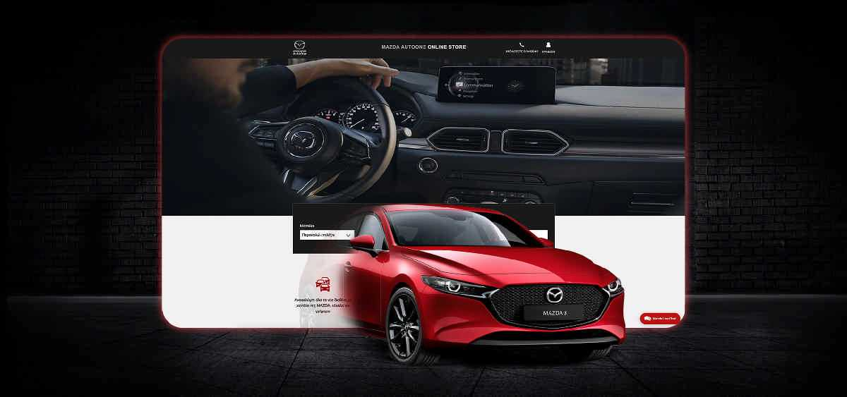 Mazda Online Store