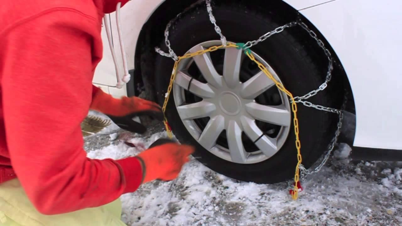 Πως βάζουμε αλυσίδες στο αυτοκίνητο ;