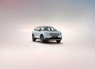 νέο Honda HR-V