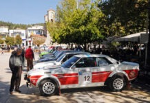 Historic Acropolis Regularity Rally