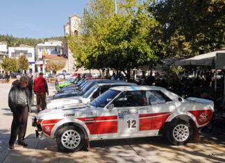 Historic Acropolis Regularity Rally