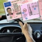 αντικατάσταση άδειας οδήγησης