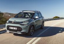 νέο Citroën C3 Aircross